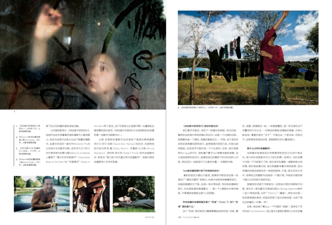 Photoworld - China. Feb issue 2013